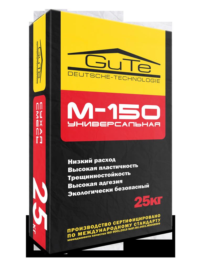 Универсальная смесь М150