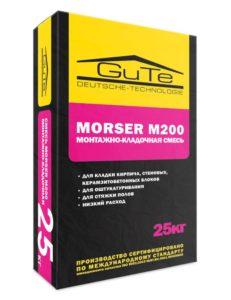 GUTE Morser M200